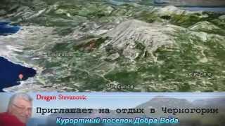 Где отдохнуть в Черногории(Где отдохнуть в Черногории. Адриатическое море., 2014-03-24T12:12:46.000Z)