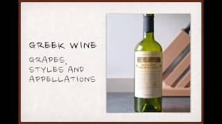 Winecast: Greek Wine