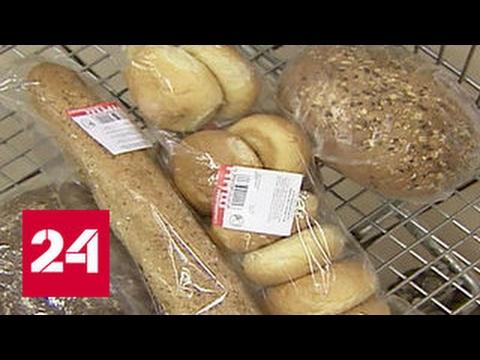 Десятки миллиардов рублей убытков: нераспроданный хлеб выбрасывается тоннами