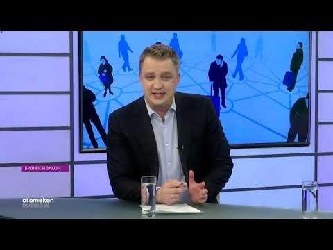 Социальное предпринимательство - как оно развивается в Казахстане? | Бизнес и закон