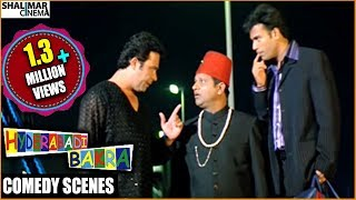 Hyderabadi Bakra Movie || Aziz Naser Comedy Scenes || Back To Back Part 04