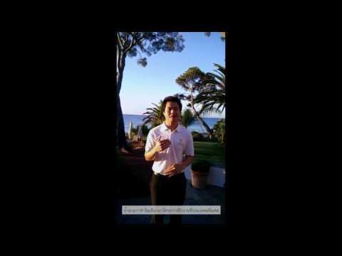 IEO Abroad : Internship In France