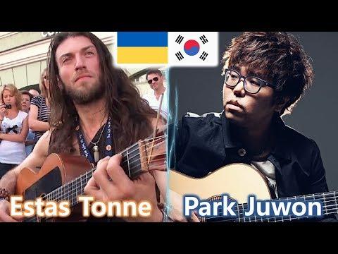 Как же отреагировал корейский гитарный гений, когда увидел еще одного гения!! Estas tonne, 박주원