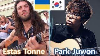 Download Как же отреагировал корейский гитарный гений, когда увидел еще одного гения!! Estas tonne, 박주원 Mp3 and Videos