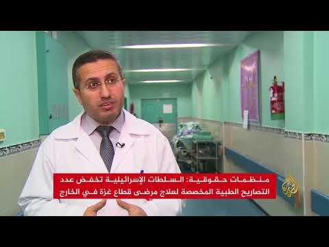 غياب الكهرباء يهدد بانهيار المنظومة الصحية في غزة