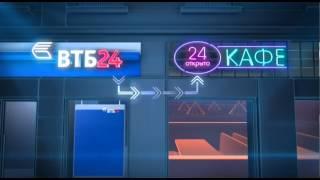 видео Кредиты для ИП в втб 24