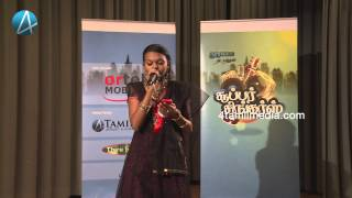 Super Singers 2013 - Audition Round - SSYS16