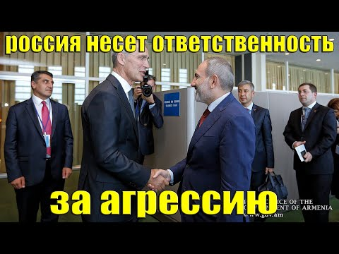 НАТО уже в Арцахе: чего избегает Армения - Азербайджан предъявляет максималистские претензии
