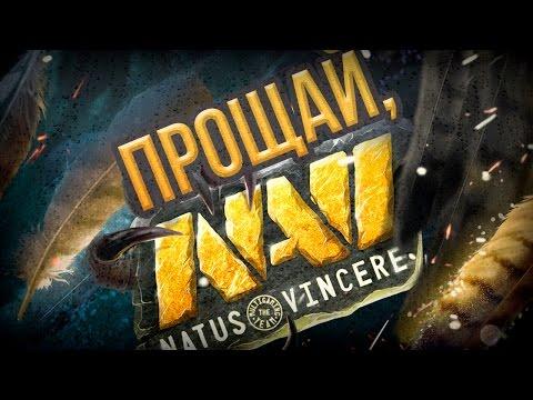 видео: ПРОЩАЙ, na'vi