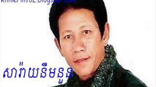 Noy Vanneth - Saray Nim Noun សារ៉ាយនឹមនួន [Oldies Khmer Song ]