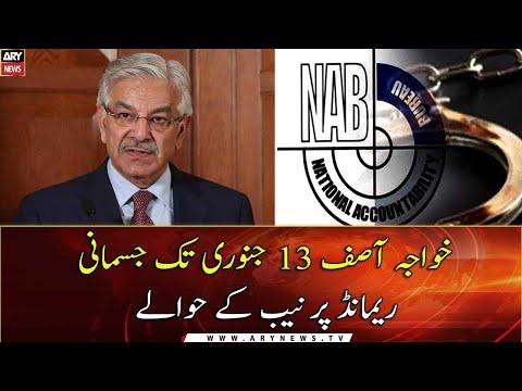 Assets Case: Khawaja