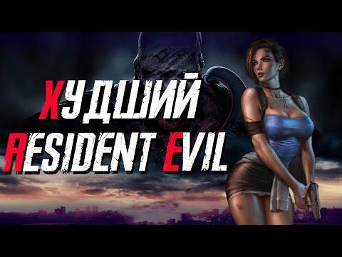 Resident Evil 3 обзор игры | Объективно и честно | ТГФ