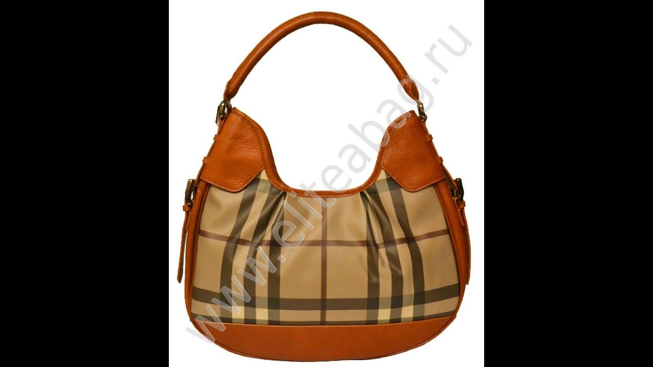 Покупайте женскую одежду burberry онлайн по выгодным ценам. Доставка. Женская одежда burberry (барберри). Куртка пуховая burberry(барбери).
