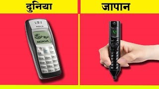 5 सबसे विचित्र और बेहतरीन GADGETS | 5 Most Amazing Gadgets Will Blow Your Mind