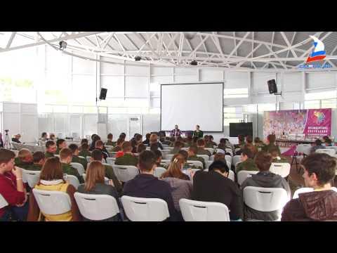 Презентация первого казачьего университета МГУТУ имени К. Г. Разумовского
