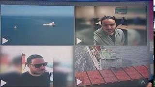 بي_بي_سي_ترندينغ |فيديو لطاقم باخرة #أوليس التونسية بعد اصطدامها بأخرى قبرصية يثير ردود فعل غاضبة
