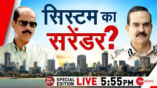 Taal Thok Ke Special Edition LIVE : वझे राज़दार, कितने किरदार? | Sachin Vaze | Latest Hindi News