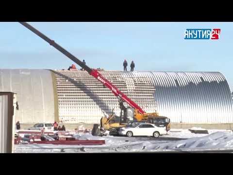 """Новости Южной Якутии: """"Колмар"""" принимает на работу новых сотрудников"""