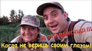 'Монеты пачками лежат' Я просто в ШОКе!!! Жена не верила глазам!! Кладоискатели -Украина! Коп 2018.