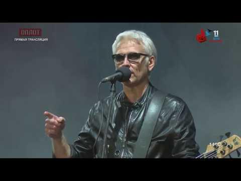 Клип Александр Маршал - Блокпост