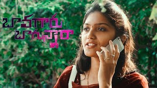 Bava Gaaru Bagunnara - Latest Telugu Short Film 2018