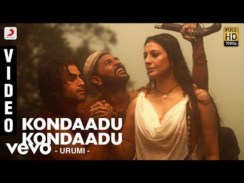 Urumi - Kondaadu Kondaadu Video | Prithvi Raj, Vidya Balan | Deepak