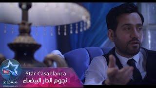 Hassan Aljabiry - Shloon fragi - حسن الجابري - شلون فراكي