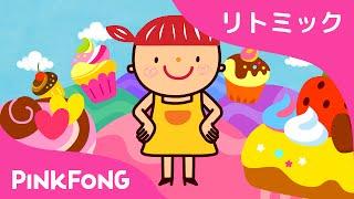 マッフィンマンの歌 | The Muffin Man日本語 | リトミック | ピンクフォン童謡