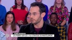Clément Viktorovitch : Ségolène Royal et la rhétorique du martèlement - Clique - CANAL+