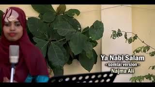 انشودة يا نبي السلام عليك يا رسول سلام عليك باللغة الصومالية | ماهر زين |nashido afsoomaali