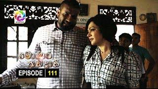 Monara Kadadaasi Episode 111 || සඳුදා සිට බ්රහස්පතින්දා දක්වා රාත්රී 10.00 ට ස්වර්ණවාහිනී බලන්න... Thumbnail