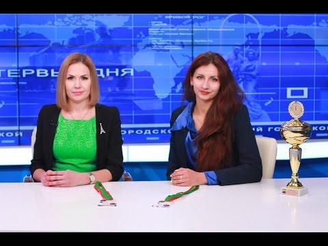 Наташа )) - Кривой Рог, Днепропетровская обл., Украина на