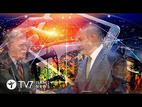 U.S. concerned by growing Chinese involvement in Israel - TV7 Israel News 10.01.19