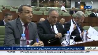 برلمان: نواب الأفلان ينسحبون من جلسة لجنة المالية بسبب الطاهر خاوة