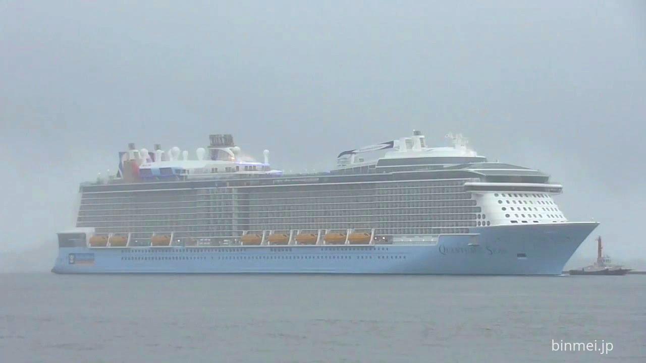 quantum of the seas 世界最大級で日本初寄港の豪華客船が博多へ入港