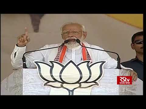 PM Modi attacks former PM Jawaharlal Nehru for the stampede in Kumbh during his tenure