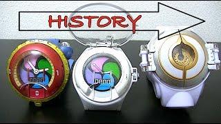 おもちゃと共に妖怪ウォッチの歴史を振り返る   Yo-kai Watch History