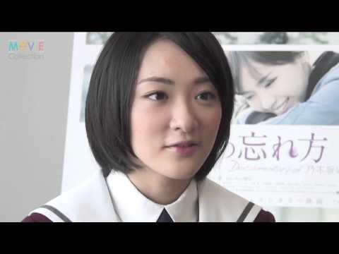 生駒里奈 インタビュー/映画『悲しみの忘れ方 Documentary of 乃木坂46』