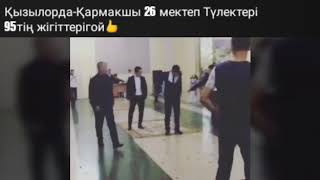 Флешмоб танец на свадьбе друга Кызылорда-Кармакшы