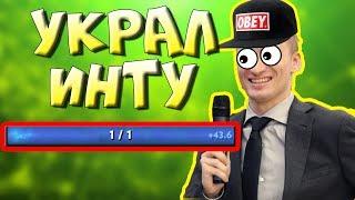 УКРАЛ ВЕСЬ ИНТЕЛЛЕКТ! Игорь Линк - Dotan x100 High