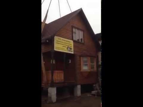 Перевозка деревянного дома