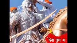 Shiv Shambhu cha avtar deva tuch Malhar (shivaji maharaj) status