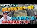 【絕地求生】狙擊之神最可怕的一瞬間   騎車瞬狙都能打下來!? 比外掛還扯的各種狙擊  - Andypyro中文字幕