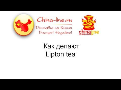 Как делают зеленый чай? -