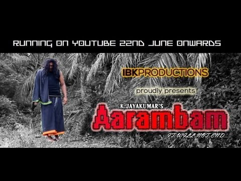 Aarambam (2013) - Official Trailer Full HD (1080P) Travel Video