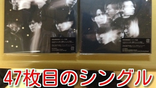 【V6】Can't Get Enough/ハナヒラケを開封!