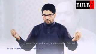 Jab Khuda ko Pukara Ali aa gaye by MIR HASAN MIR NEW Manqabat 2013-2014