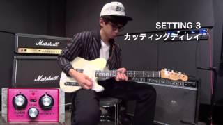 月刊『Go!Go!GUITAR』12月号(10/27発売)に掲載されている、プロギタ...