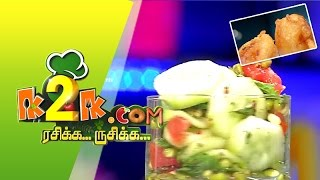 Sprout Salad, Fruit Punch & Banana Fritters In K2k.com Rasikka Rusikka (16/06/2015)