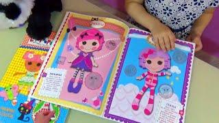 Лалалупси наклейки сюрпризы и книжки для детей Lalaloopsy stickers surprises and books